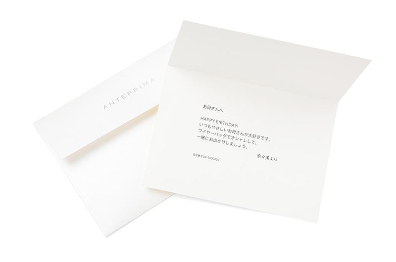 フリーメッセージカード