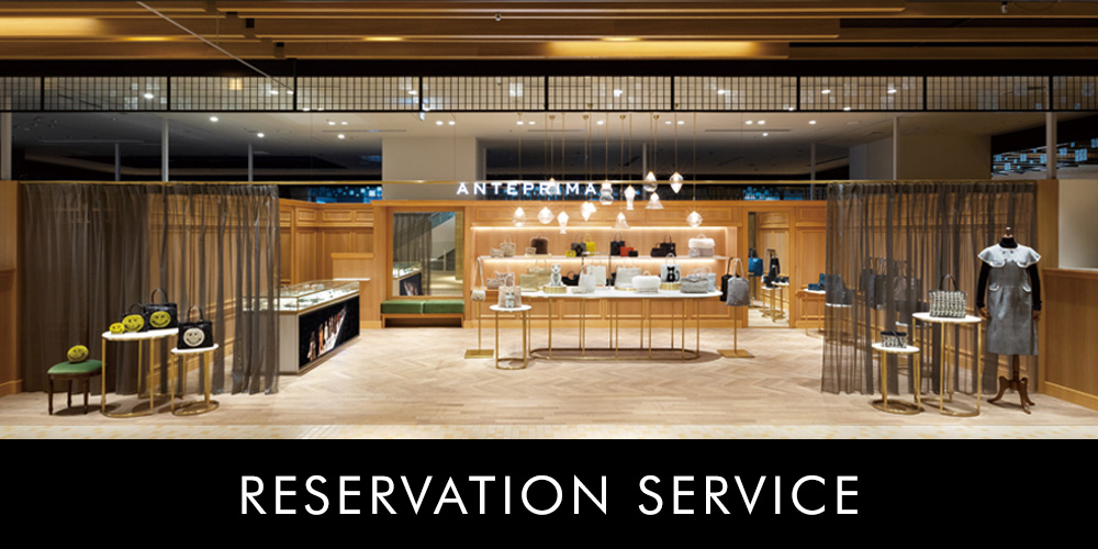 RESERVATION SERVICE