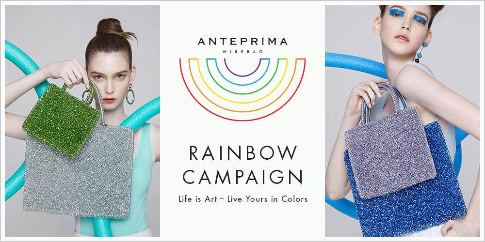 ANTEPRIMA Rainbow Campaign 2021