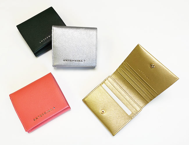 アンテプリマのお財布イメージ